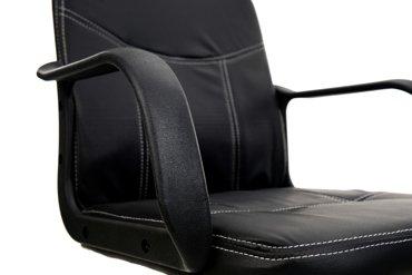 Fotel biurowy MAGNET czarny